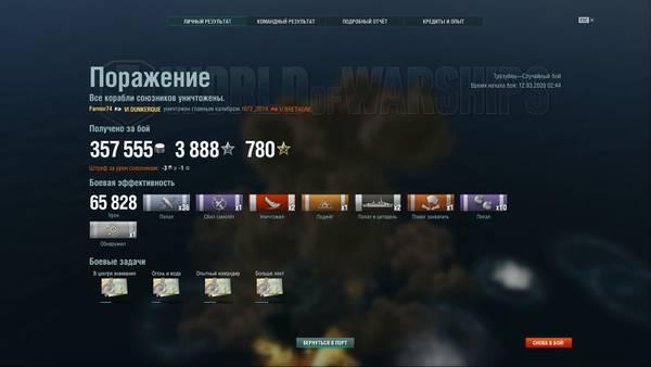 http://forumupload.ru/uploads/0017/cd/0a/42/t22163.jpg