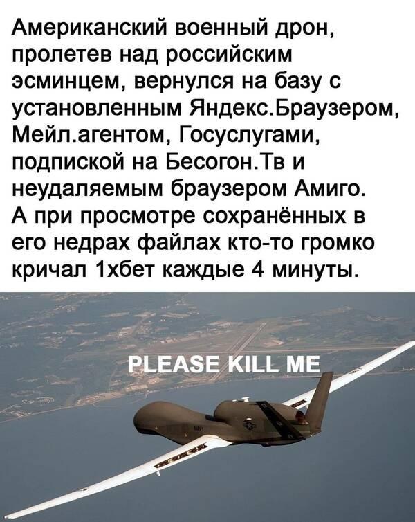 https://forumupload.ru/uploads/0017/cd/0a/42/t358000.jpg