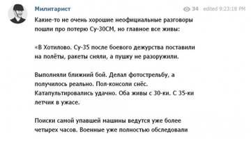 http://forumupload.ru/uploads/0017/cd/0a/6/t755027.jpg