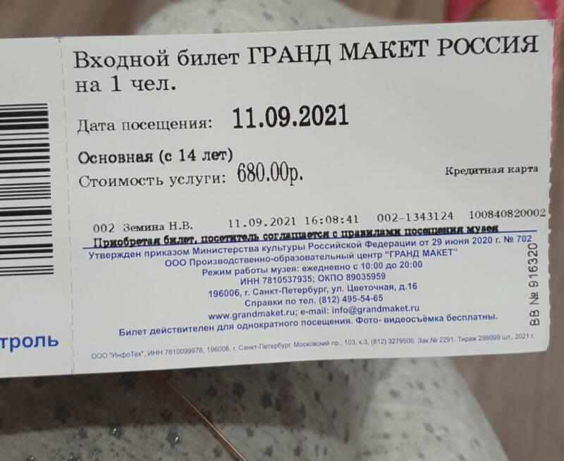 http://forumupload.ru/uploads/0017/d2/91/11/330413.jpg