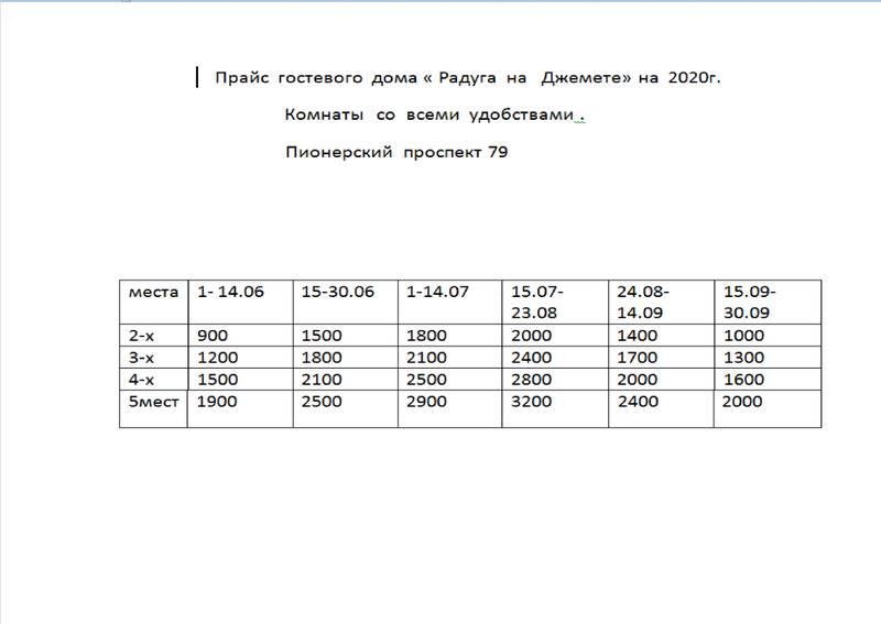 http://forumupload.ru/uploads/0017/d2/91/38/45090.jpg