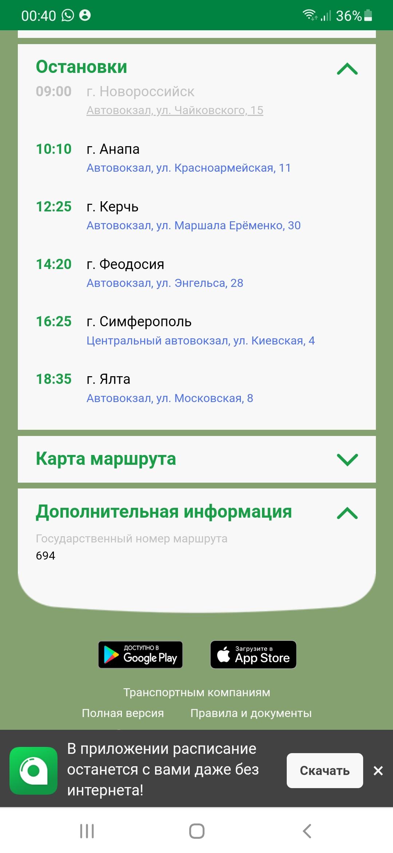 http://forumupload.ru/uploads/0017/d2/91/51/587413.jpg
