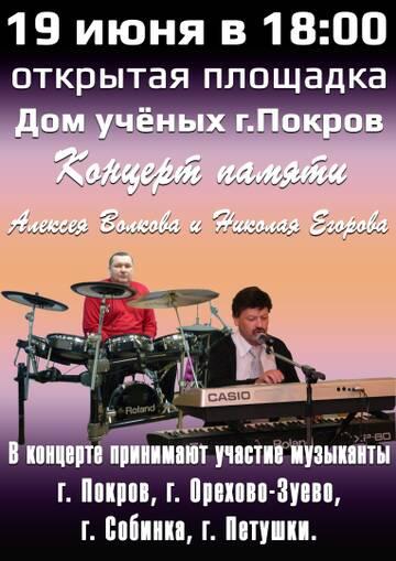 http://forumupload.ru/uploads/0017/d8/50/2/t10881.jpg
