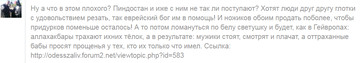 http://forumupload.ru/uploads/0018/0d/01/2/t691649.jpg