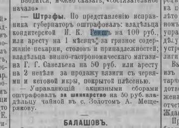 http://forumupload.ru/uploads/0018/14/63/2/t160606.jpg