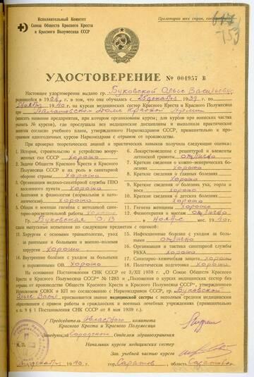 http://forumupload.ru/uploads/0018/14/63/2/t27137.jpg