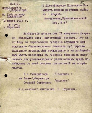 http://forumupload.ru/uploads/0018/14/63/2/t654271.jpg
