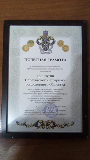 http://forumupload.ru/uploads/0018/14/63/2/t715377.png