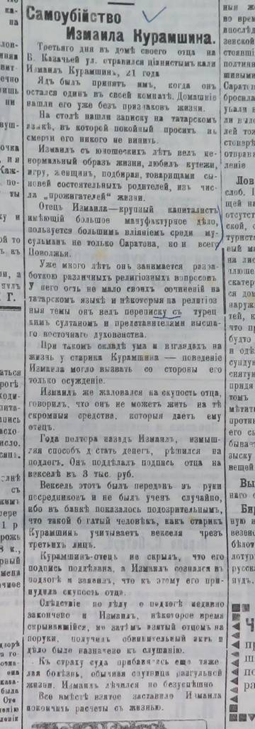 http://forumupload.ru/uploads/0018/14/63/2/t76587.jpg