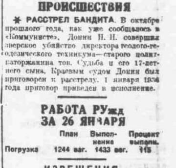 http://forumupload.ru/uploads/0018/14/63/2/t900662.jpg