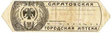 http://forumupload.ru/uploads/0018/14/63/2/t910855.jpg