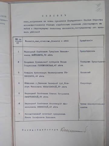 http://forumupload.ru/uploads/0018/14/63/2/t914517.jpg