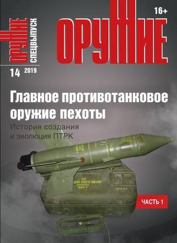 http://forumupload.ru/uploads/0018/18/32/36/t42044.jpg