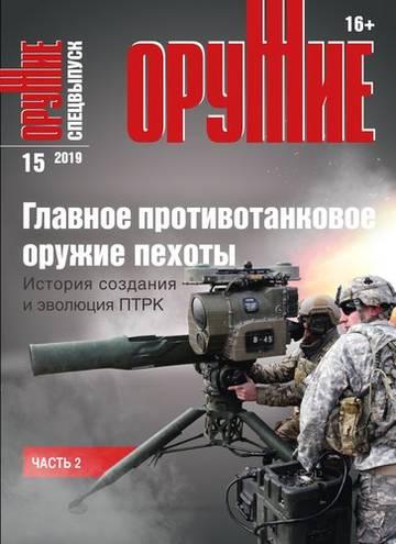 http://forumupload.ru/uploads/0018/18/32/36/t962924.jpg