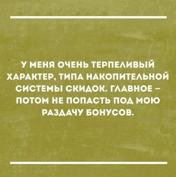 http://forumupload.ru/uploads/0018/1f/0e/97/t765149.jpg