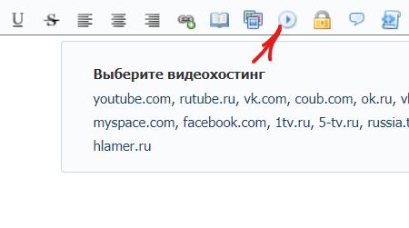 https://forumupload.ru/uploads/0018/2d/5c/37/t315077.png