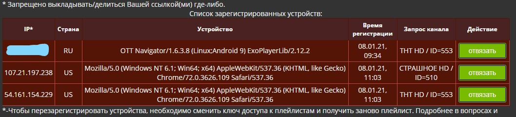 https://forumupload.ru/uploads/0018/31/d0/1498/710730.jpg