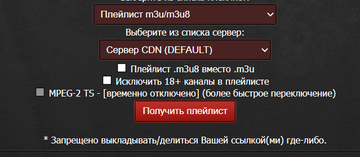 https://forumupload.ru/uploads/0018/31/d0/720/t348681.png