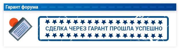 http://forumupload.ru/uploads/0018/31/e6/2/656154.png
