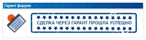 http://forumupload.ru/uploads/0018/31/e6/2/t140307.png