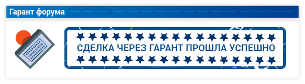 http://forumupload.ru/uploads/0018/31/e6/2/t571945.png