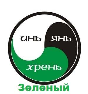 http://forumupload.ru/uploads/0018/4b/52/3/t256652.jpg