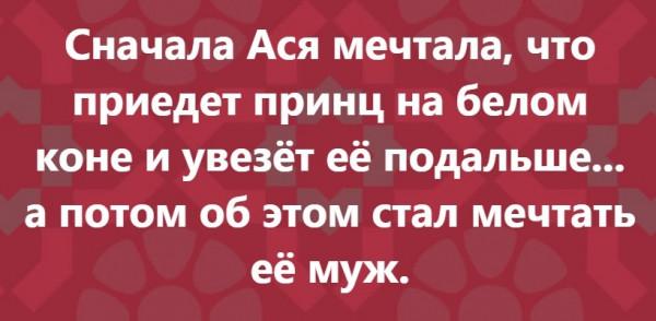 http://forumupload.ru/uploads/0018/4f/b7/2/t452437.jpg