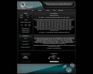 http://forumupload.ru/uploads/0018/50/71/2/t154792.jpg