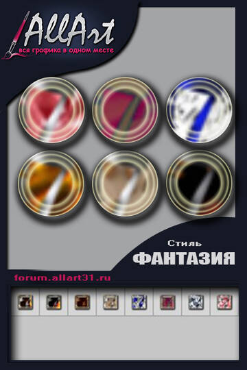 http://forumupload.ru/uploads/0018/50/71/2/t156236.jpg