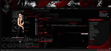 http://forumupload.ru/uploads/0018/50/71/2/t168552.jpg
