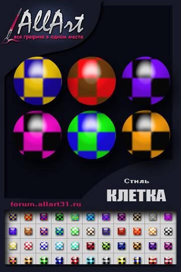 http://forumupload.ru/uploads/0018/50/71/2/t199158.jpg