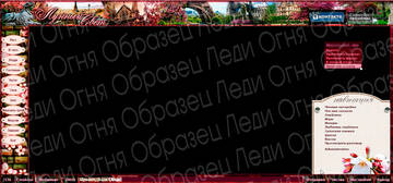 http://forumupload.ru/uploads/0018/50/71/2/t214985.jpg