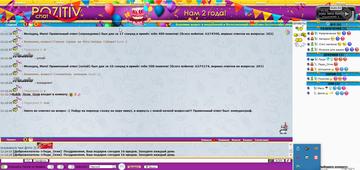 http://forumupload.ru/uploads/0018/50/71/2/t217585.png