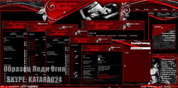http://forumupload.ru/uploads/0018/50/71/2/t222362.jpg