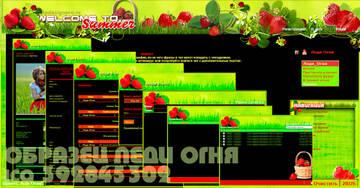 http://forumupload.ru/uploads/0018/50/71/2/t249500.jpg