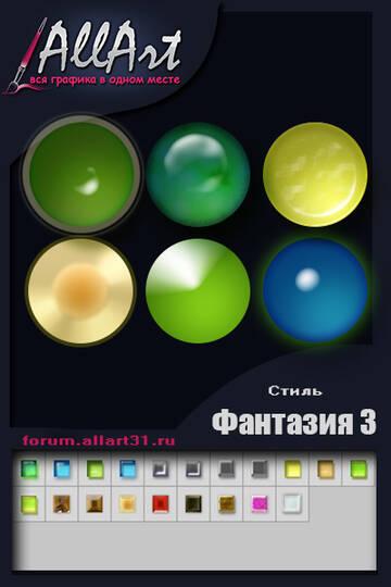 http://forumupload.ru/uploads/0018/50/71/2/t251930.jpg