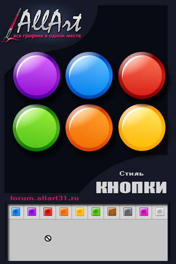 http://forumupload.ru/uploads/0018/50/71/2/t25203.jpg