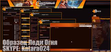 http://forumupload.ru/uploads/0018/50/71/2/t267788.jpg