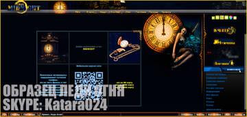 http://forumupload.ru/uploads/0018/50/71/2/t297327.jpg