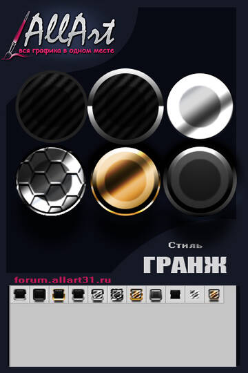 http://forumupload.ru/uploads/0018/50/71/2/t314101.jpg