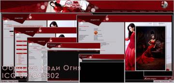 http://forumupload.ru/uploads/0018/50/71/2/t401967.jpg