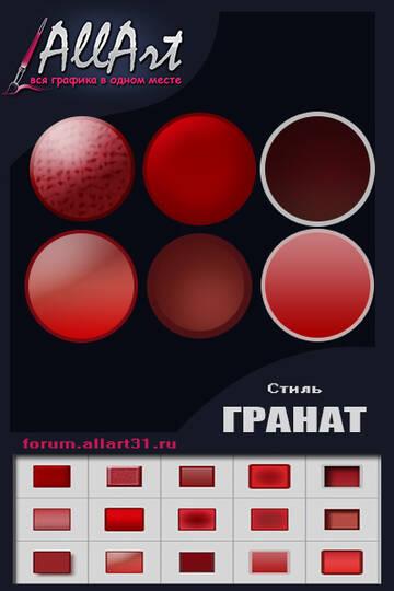 http://forumupload.ru/uploads/0018/50/71/2/t418744.jpg