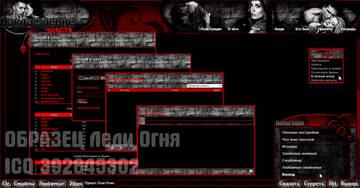 http://forumupload.ru/uploads/0018/50/71/2/t521214.jpg