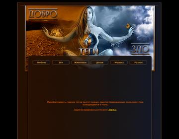 http://forumupload.ru/uploads/0018/50/71/2/t530741.png