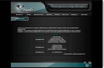 http://forumupload.ru/uploads/0018/50/71/2/t57596.jpg