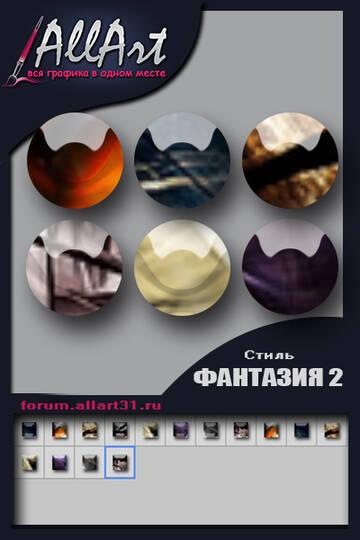 http://forumupload.ru/uploads/0018/50/71/2/t576049.jpg