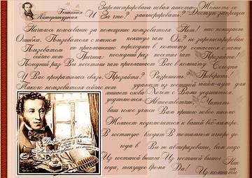 http://forumupload.ru/uploads/0018/50/71/2/t588292.jpg