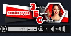 http://forumupload.ru/uploads/0018/50/71/2/t591817.jpg