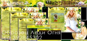 http://forumupload.ru/uploads/0018/50/71/2/t628552.jpg