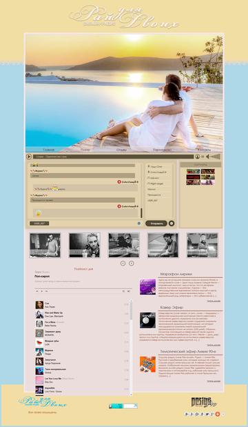 http://forumupload.ru/uploads/0018/50/71/2/t668227.png
